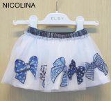 4ed69f02950f Bären Kidswear